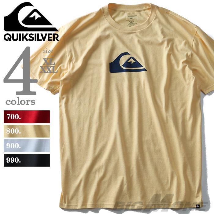大きいサイズ メンズ Quiksilver (クイックシルバー) ロゴプリント半袖Tシャツ USA直輸入 aqyzt04731