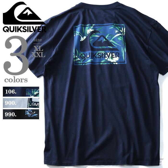 大きいサイズ メンズ Quiksilver (クイックシルバー) 半袖プリントTシャツ USA直輸入 aqyzt04984