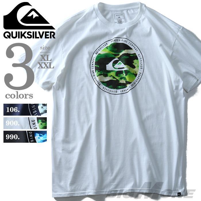 大きいサイズ メンズ Quiksilver (クイックシルバー) 半袖プリントTシャツ USA直輸入 aqyzt04989
