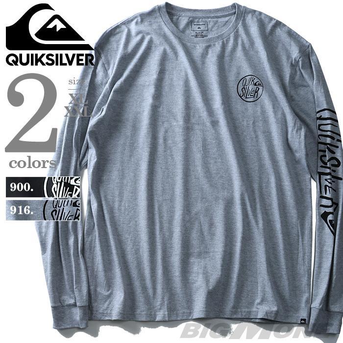 大きいサイズ メンズ Quiksilver (クイックシルバー) プリントロングTシャツ USA直輸入 aqyzt05021