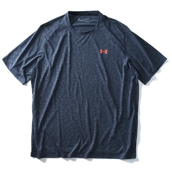 大きいサイズ メンズ UNDER ARMOUR アンダーアーマー 半袖 Tシャツ 半袖 スポーツ Tシャツ スポーツウェア USA 直輸入 1289584