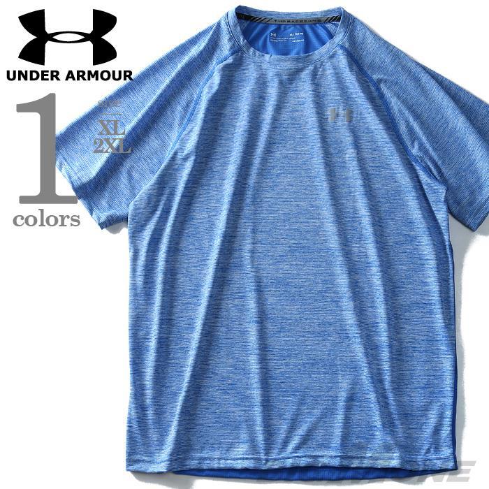 大きいサイズ メンズ UNDER ARMOUR アンダーアーマー 半袖 Tシャツ ラグランスリーブ スポーツ 半袖Tシャツ スポーツウェア USA 直輸入 1294136