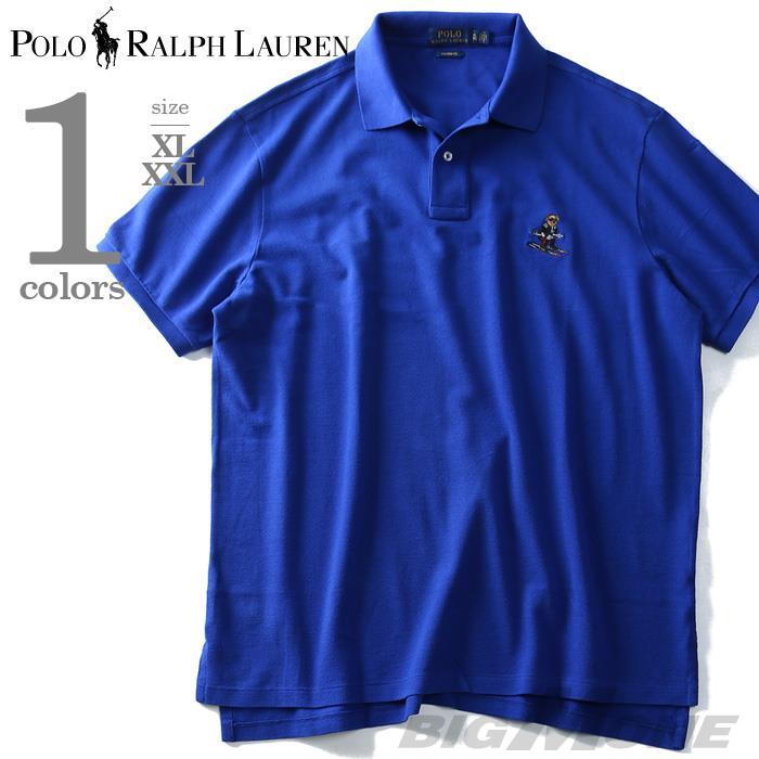 大きいサイズ メンズ POLO RALPH LAUREN ポロ ラルフローレン ワンポイント 鹿の子 半袖 ポロシャツ ブルー XL XXL USA 直輸入 710675505004