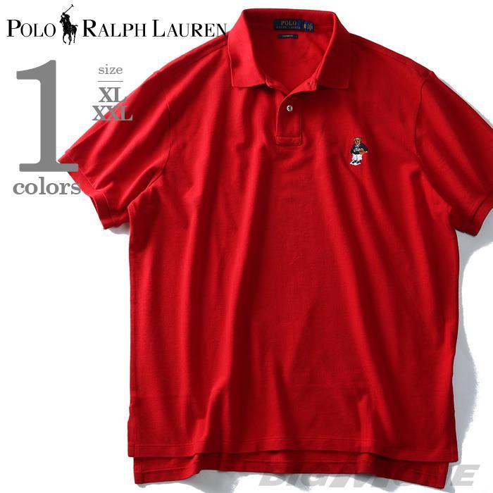 大きいサイズ メンズ POLO RALPH LAUREN ポロ ラルフローレン ワンポイント 鹿の子 半袖 ポロシャツ レッド XL XXL USA 直輸入 710675505006