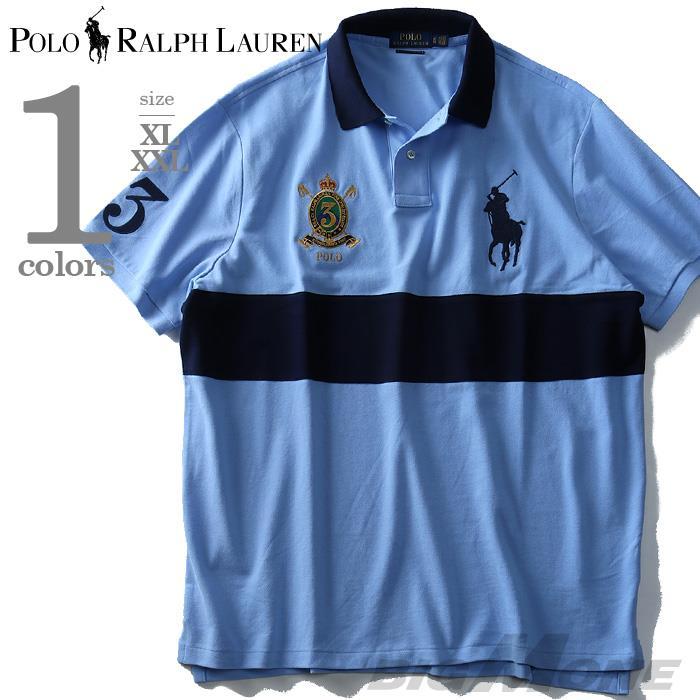 大きいサイズ メンズ POLO RALPH LAUREN ポロ ラルフローレン 半袖 ビッグポニー 鹿の子 ポロシャツ サックス XL XXL USA 直輸入 710697446001
