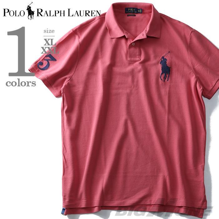 大きいサイズ メンズ POLO RALPH LAUREN ポロ ラルフローレン 半袖 ビッグポニー 鹿の子 ポロシャツ レッド XL XXL USA 直輸入 710697457003