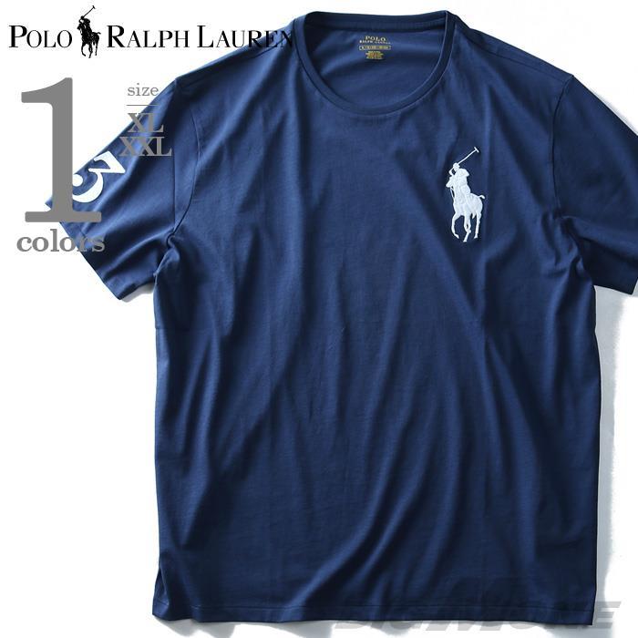 大きいサイズ メンズ POLO RALPH LAUREN (ポロ ラルフローレン) ビッグポニー半袖デザインTシャツ USA直輸入 710697554001
