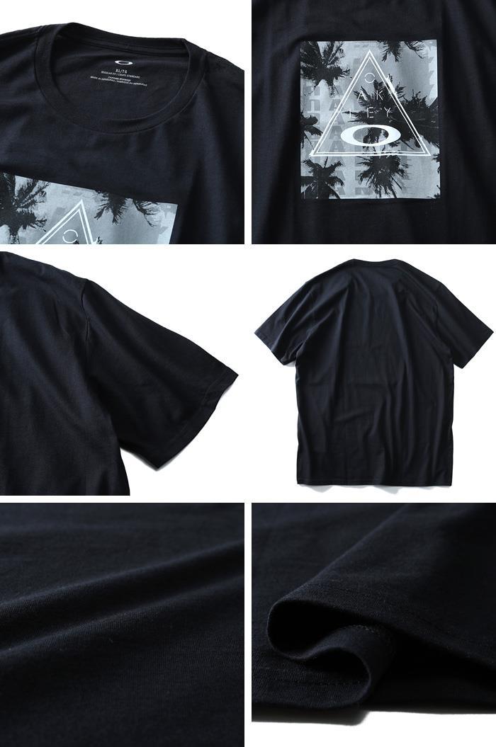 大きいサイズ メンズ OAKLEY オークリー 半袖 プリント Tシャツ USA 直輸入 oky457085vt