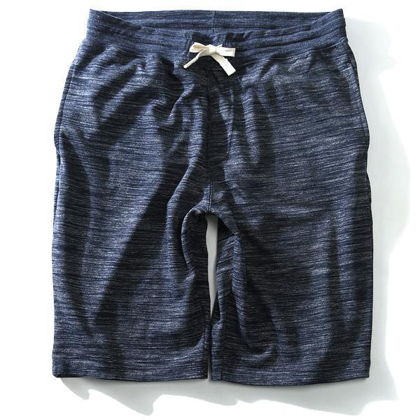 大きいサイズ メンズ DANIEL DODD ボトムス パンツ 段染め スウェット ショートパンツ ズボン azsp-1456