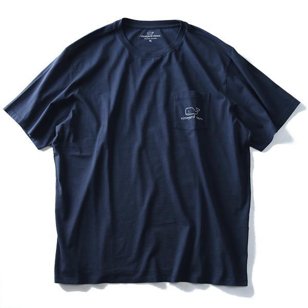 大きいサイズ メンズ Vineyard Vines (ヴィニヤードヴァインズ) ポケット付き半袖プリントTシャツ USA直輸入 1v0399