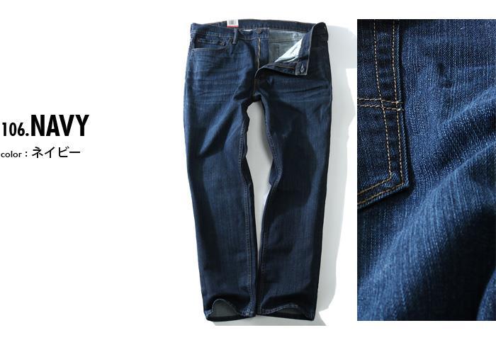 大きいサイズ メンズ LEVI'S リーバイス 511 スリムフィット ジーンズ ジーパン デニム USA 直輸入 045111150
