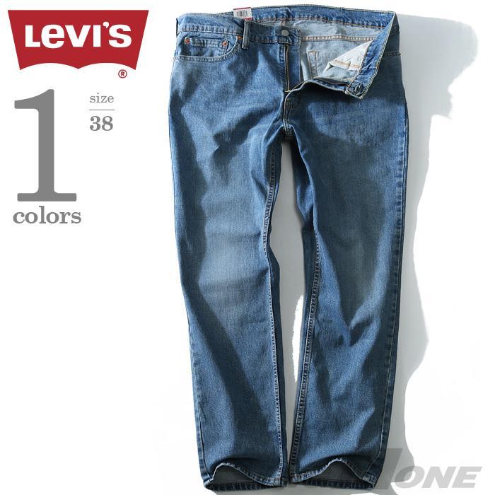 大きいサイズ メンズ LEVI'S リーバイス 511 スリムフィット ストレッチジーンズ ジーパン デニム USA 直輸入 045112146