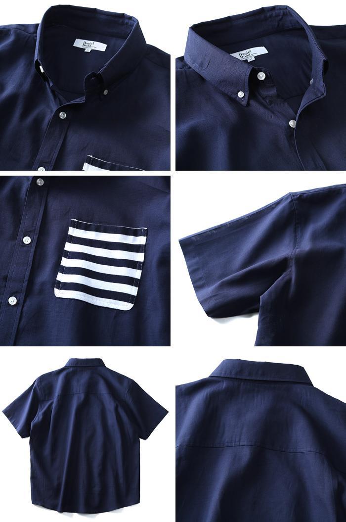 大きいサイズ メンズ DANIEL DODD 半袖パナマポケット切替ボタンダウンシャツ+ボーダー半袖Tシャツ 285-180206