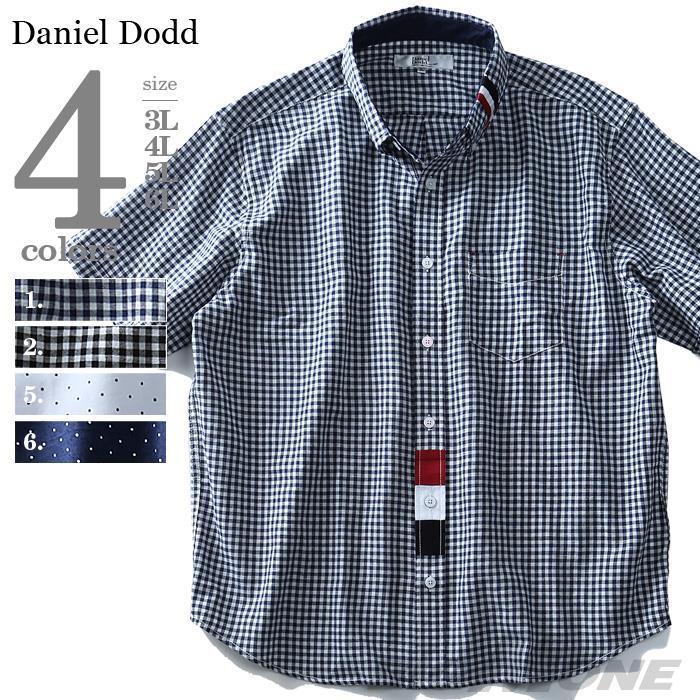大きいサイズ メンズ DANIEL DODD 半袖綿麻ドット衿前立てトリコボタンダウンシャツ 916-180249