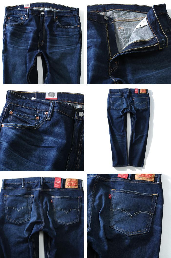 大きいサイズ メンズ LEVI'S リーバイス 502 レギュラーストレートジーンズ ジーパン デニム ジーンズ USA 直輸入 295070087