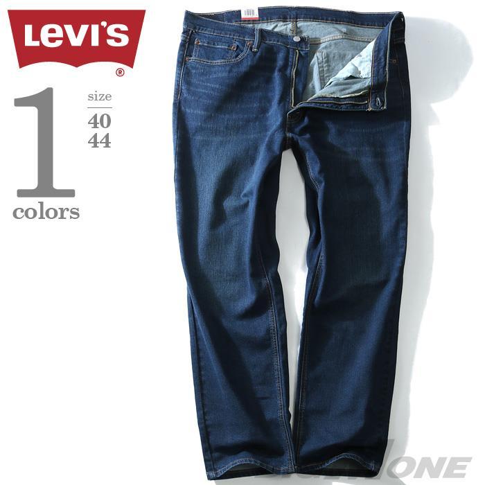 大きいサイズ メンズ LEVI'S リーバイス 541 アスレチックフィットジーンズ ジーパン デニム ジーンズ USA 直輸入 181810074