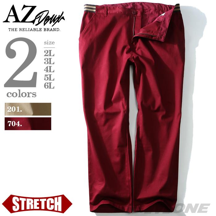 大きいサイズ メンズ AZ DEUX サイドシャーリング ストレッチパンツ azp-1257