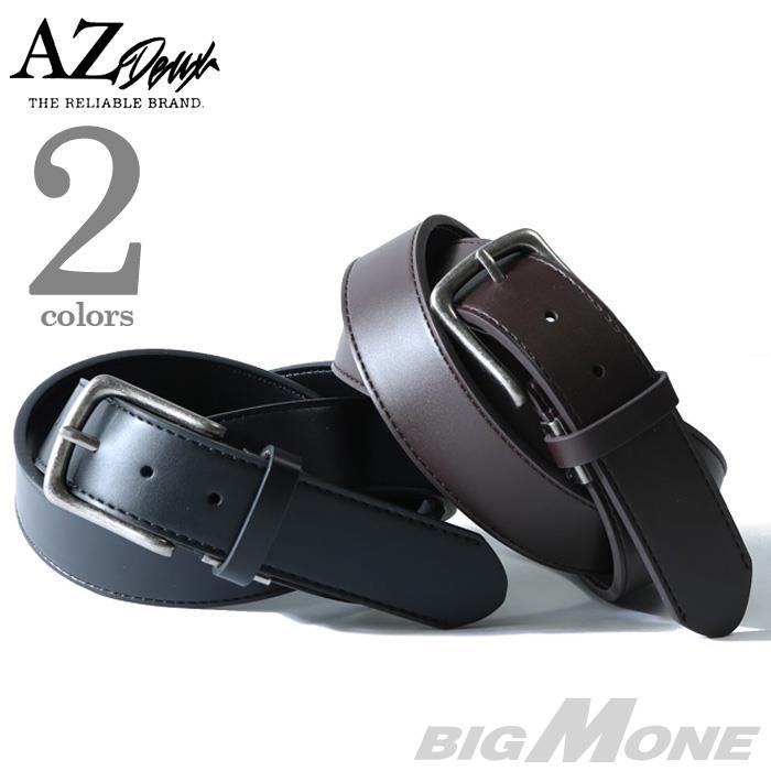 大きいサイズ メンズ AZ DEUX レザー ベルト ロングサイズ azcl-189033