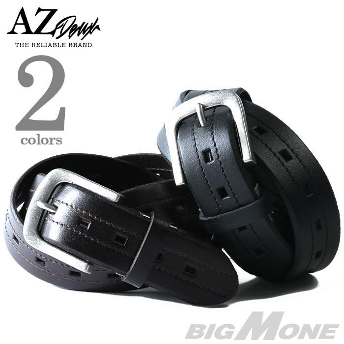 大きいサイズ メンズ AZ DEUX レザー ベルト ロングサイズ azcl-189045