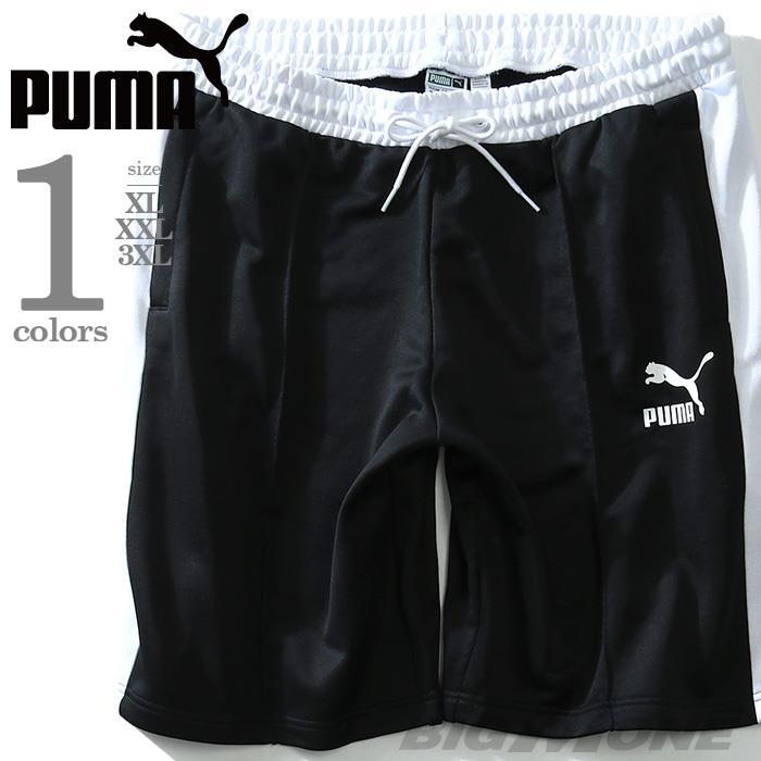 大きいサイズ メンズ PUMA ハーフパンツ PINTUCK ARCHIVE T7 バミューダショーツ パンツ ボトムス ズボン 短パン USA直輸入 85502603