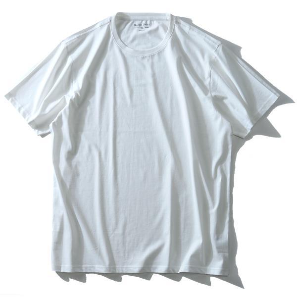 大きいサイズ メンズ DANIEL DODD 半袖 インナー オーガニックコットン クルーネック 半袖 肌着 下着 消臭抗菌 azu-1800 緊急セール