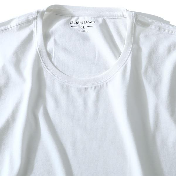 大きいサイズ メンズ DANIEL DODD インナー タンクトップ オーガニックコットン ノースリーブ 肌着 下着 消臭抗菌 azu-1802 緊急セール
