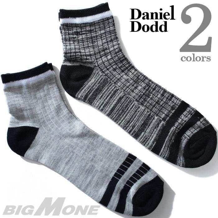 大きいサイズ メンズ DANIEL DODD ソックス 抗菌防臭 ライン入り ショート クルーソックス 靴下 azsk-17043
