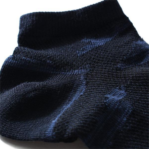 大きいサイズ メンズ DANIEL DODD ソックス 抗菌防臭 迷彩柄 ショート クルーソックス 靴下 azsk-17047