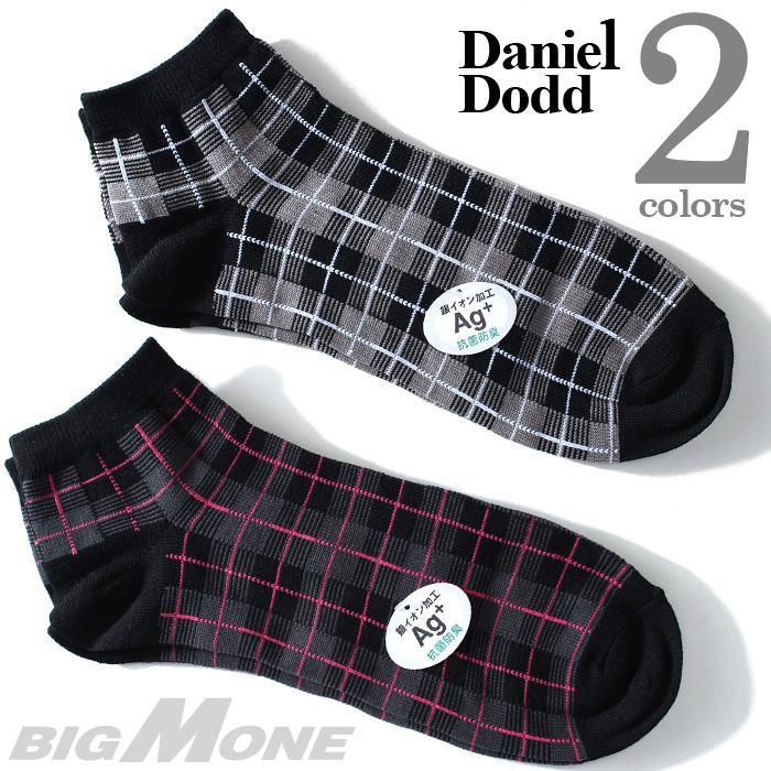 大きいサイズ メンズ DANIEL DODD ソックス 抗菌防臭 チェック柄 ショート クルーソックス 靴下 azsk-17049