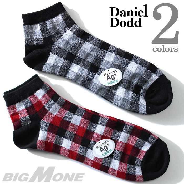 大きいサイズ メンズ DANIEL DODD ソックス 抗菌防臭 チェック柄 ショート クルーソックス 靴下 azsk-17050