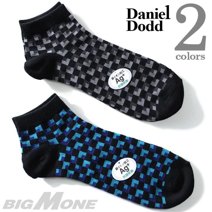 大きいサイズ メンズ DANIEL DODD ソックス 抗菌防臭 チェッカー柄 ショート クルーソックス 靴下 azsk-17051