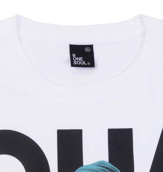 大きいサイズ メンズ b-one-soul DUCK DUDE SKATES 半袖 Tシャツ 半袖Tシャツ ホワイト 1158-8660-1 3L 4L 5L 6L