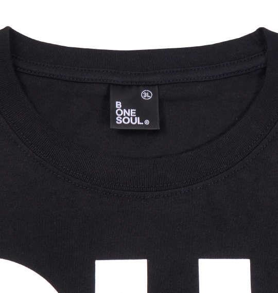 大きいサイズ メンズ b-one-soul DUCK DUDE SKATES 半袖 Tシャツ 半袖Tシャツ ブラック 1158-8660-2 3L 4L 5L 6L