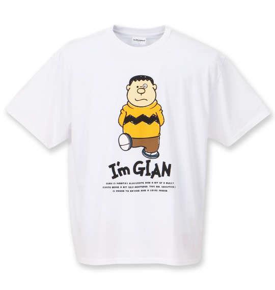 大きいサイズ メンズ I'm Doraemon 半袖Tシャツ ホワイト 1178-8507-1 3L 4L 5L 6L 8L