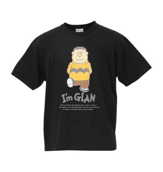 大きいサイズ メンズ I'm Doraemon 半袖Tシャツ ブラック 1178-8507-2 3L 4L 5L 6L 8L