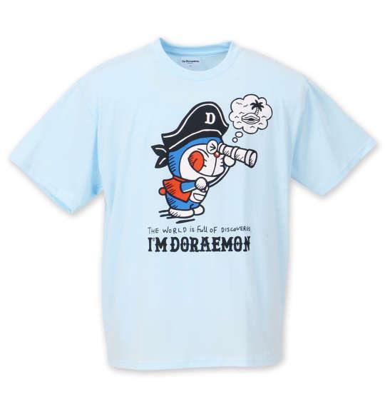 大きいサイズ メンズ I'm Doraemon 半袖Tシャツ サックス 1178-8508-1 3L 4L 5L 6L 8L