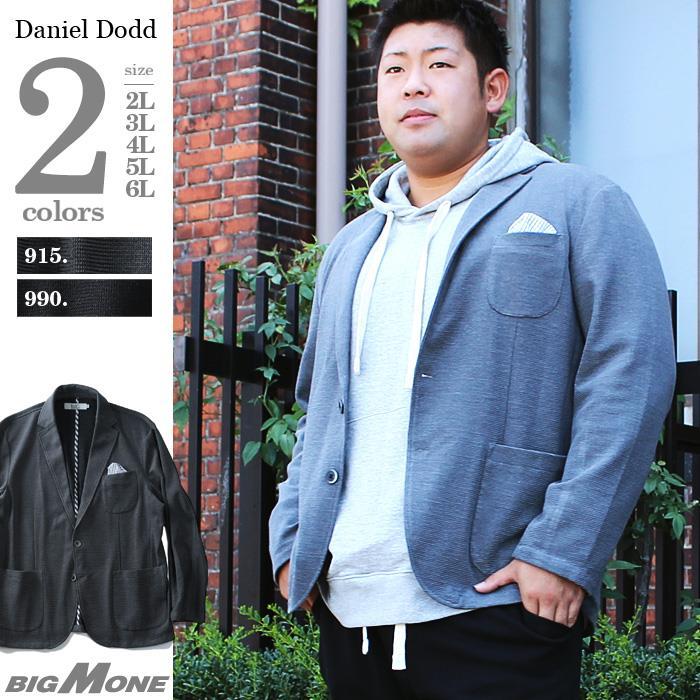 大きいサイズ メンズ DANIEL DODD ラッセル風 カットジャケット azcj-180433