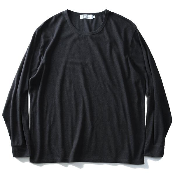 大きいサイズ メンズ DANIEL DODD 長袖 Tシャツ ロンT リブ クルーネック ロングTシャツ 秋冬 新作 azt-180438