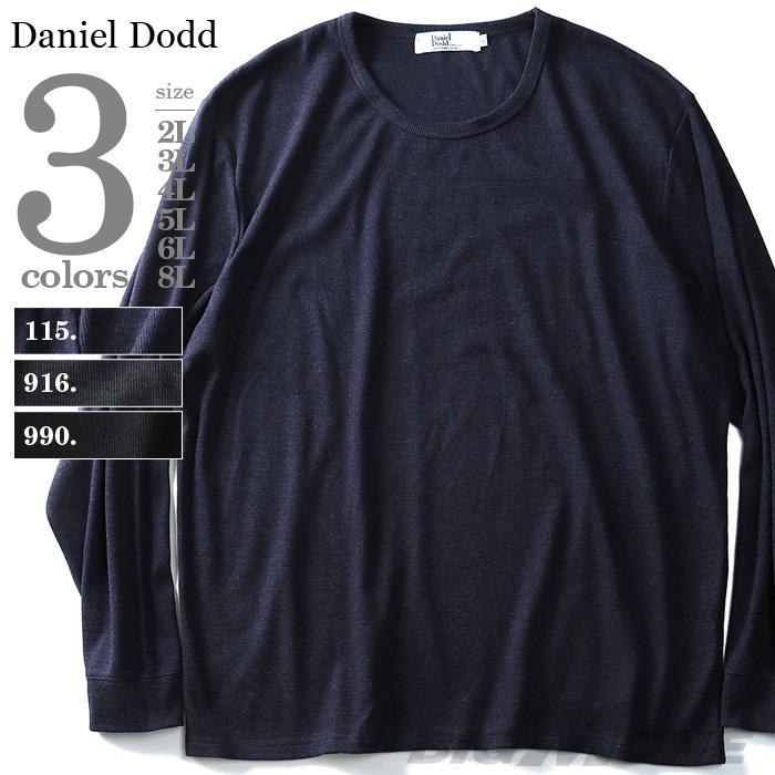 タダ割 大きいサイズ メンズ DANIEL DODD 長袖 Tシャツ ロンT リブ クルーネック ロングTシャツ azt-180438
