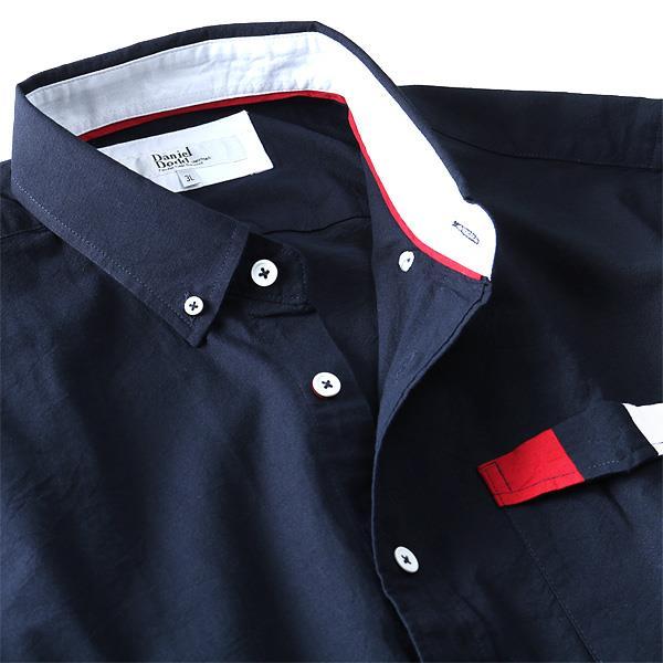 大きいサイズ メンズ DANIEL DODD 長袖オックスフォードトリコ切替フェイクストラップボタンダウンシャツ 916-180407