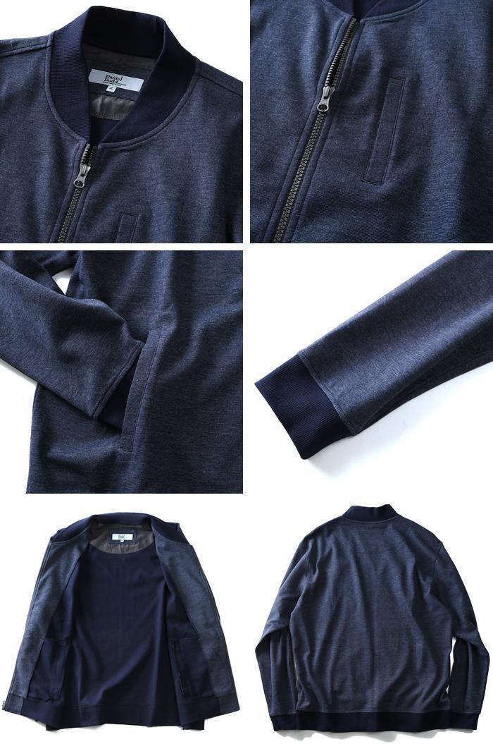 大きいサイズ メンズ DANIEL DODD MA-1タイプ カットジャケット azcj-180461