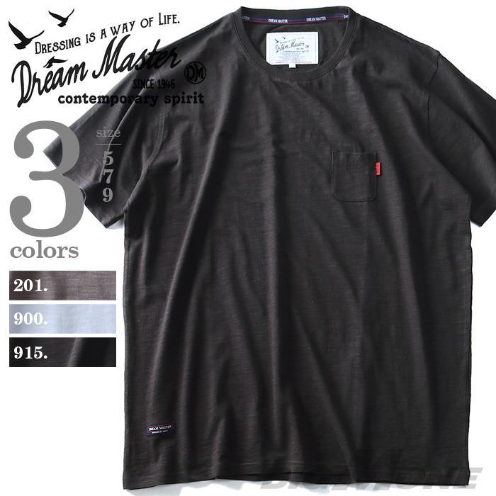 大きいサイズ メンズ DREAM MASTER ドリームマスター 半袖 Tシャツ ポケット付 半袖Tシャツ 秋冬 新作 dm-hlf6115