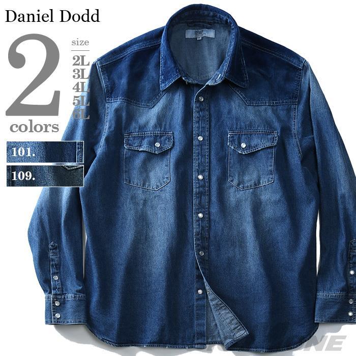 大きいサイズ メンズ DANIEL DODD シャツ 長袖 デニム ヨーク切替 ウエスタンシャツ azsh-180419