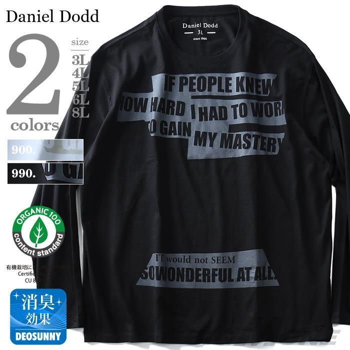 タダ割 大きいサイズ メンズ DANIEL DODD 長袖 Tシャツ ロンT オーガニックコットン プリント ロングTシャツ IF PEOPLE KNEW azt-180402