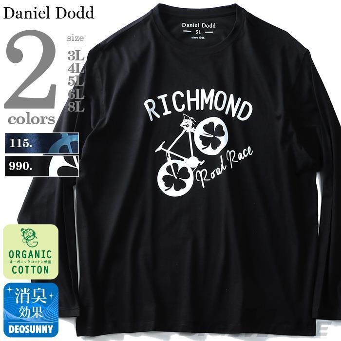 タダ割 大きいサイズ メンズ DANIEL DODD 長袖 Tシャツ ロンT オーガニックコットン プリント ロングTシャツ RICHMOND azt-180404