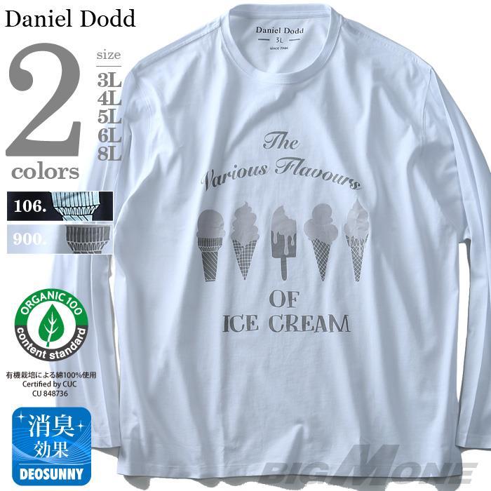 大きいサイズ メンズ DANIEL DODD 長袖 Tシャツ ロンT オーガニックコットン プリント ロングTシャツ ICE CREAM 秋冬 新作 azt-180405