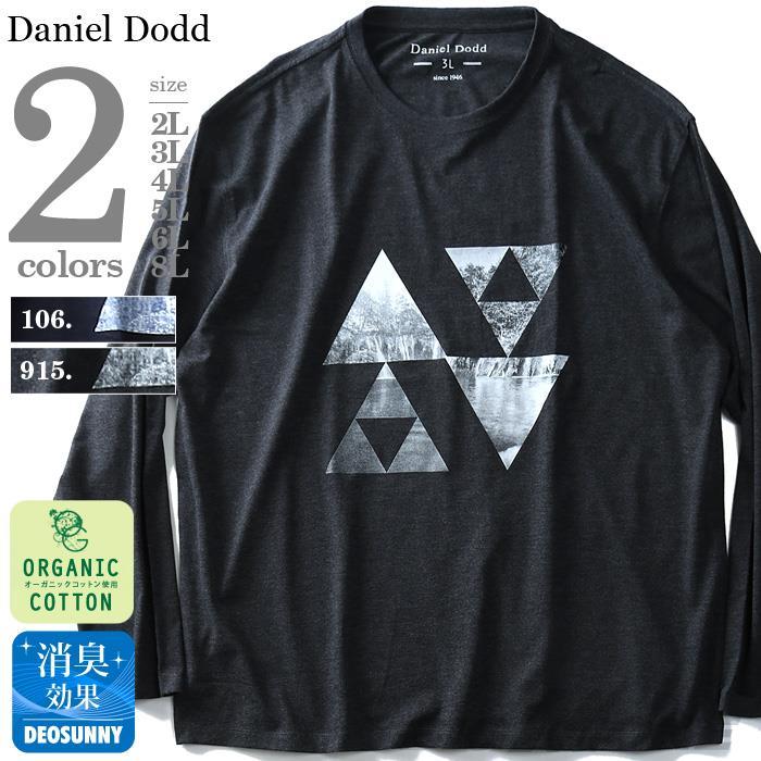 タダ割 大きいサイズ メンズ DANIEL DODD 長袖 Tシャツ ロンT オーガニックコットン プリント ロングTシャツ azt-180408
