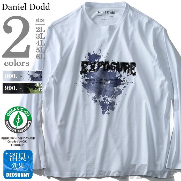 タダ割 大きいサイズ メンズ DANIEL DODD 長袖 Tシャツ ロンT オーガニックコットン プリント ロングTシャツ EXPOSURE azt-180412