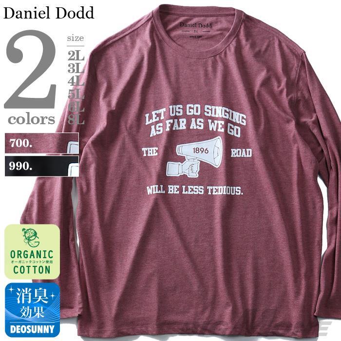 タダ割 大きいサイズ メンズ DANIEL DODD 長袖 Tシャツ ロンT 長袖 Tシャツ ロンT オーガニックコットン プリント ロングTシャツ THE ROAD azt-180415