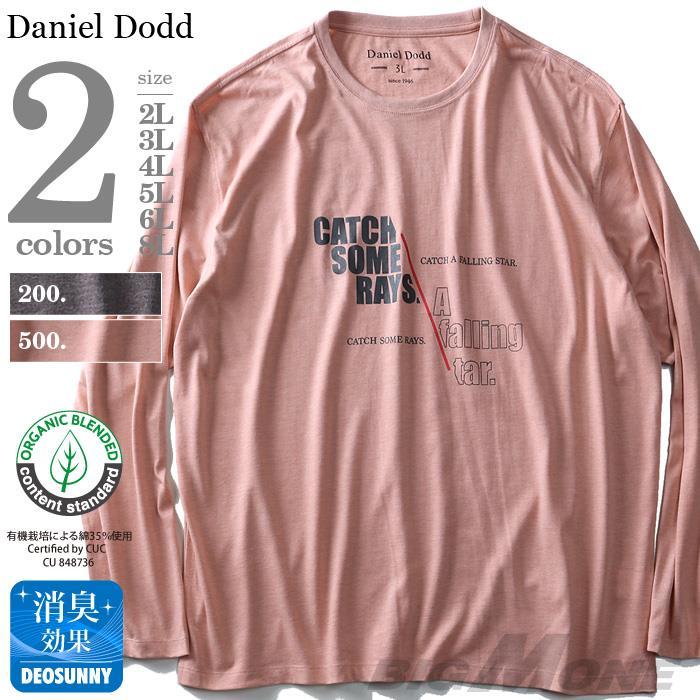 タダ割 大きいサイズ メンズ DANIEL DODD 長袖 Tシャツ ロンT オーガニックコットン プリント ロングTシャツ CATCH SOME RAYS azt-180416